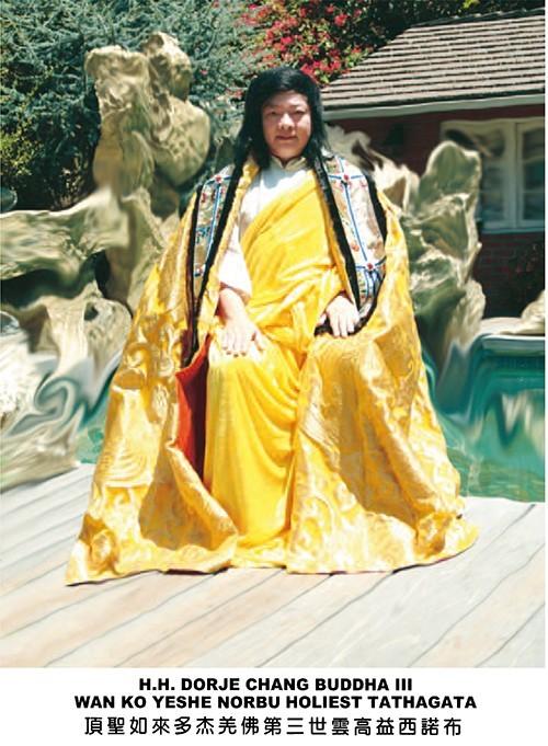 第三世多杰羌佛 義雲高 大師